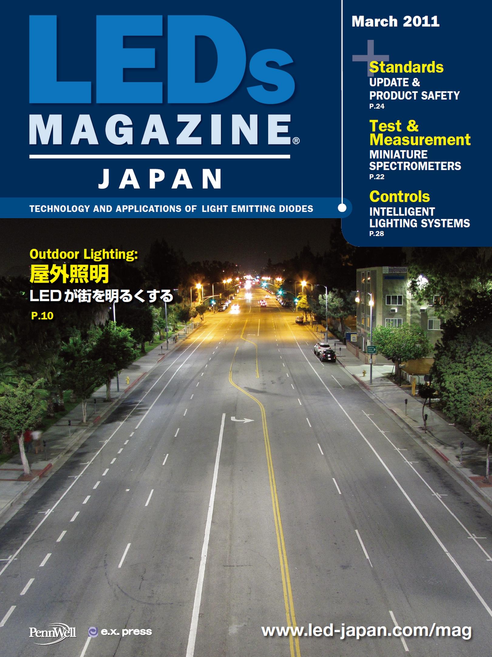 LEDJ1103_cover