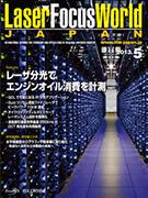 1305LFWJcover_web