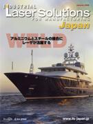 ILSJ_Jan08_cover