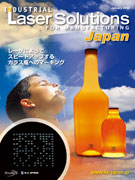 ILSJ_Jan10_cover