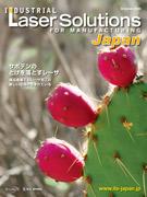 ILSJ_Nov09_cover