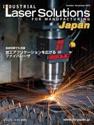 ILSJ_Nov10_cover