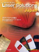 ILSJ_Oct08_cover