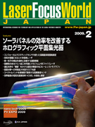 0902LFWJcover_web