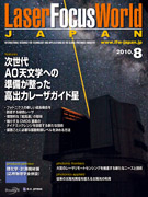 1008LFWJcover_web