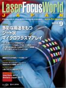 1009LFWJcover_web