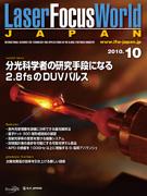 1010LFWJcover_web
