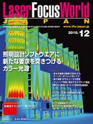 1012LFWJcover_web