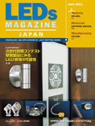 1106leds_cover_web