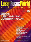 1110LFWJcover_web