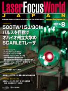 1208LFWJcover_web