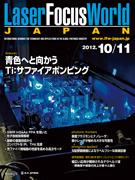 1210-11LFWJcover_web