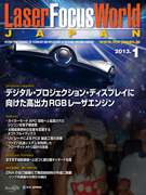 1301LFWJcover_web