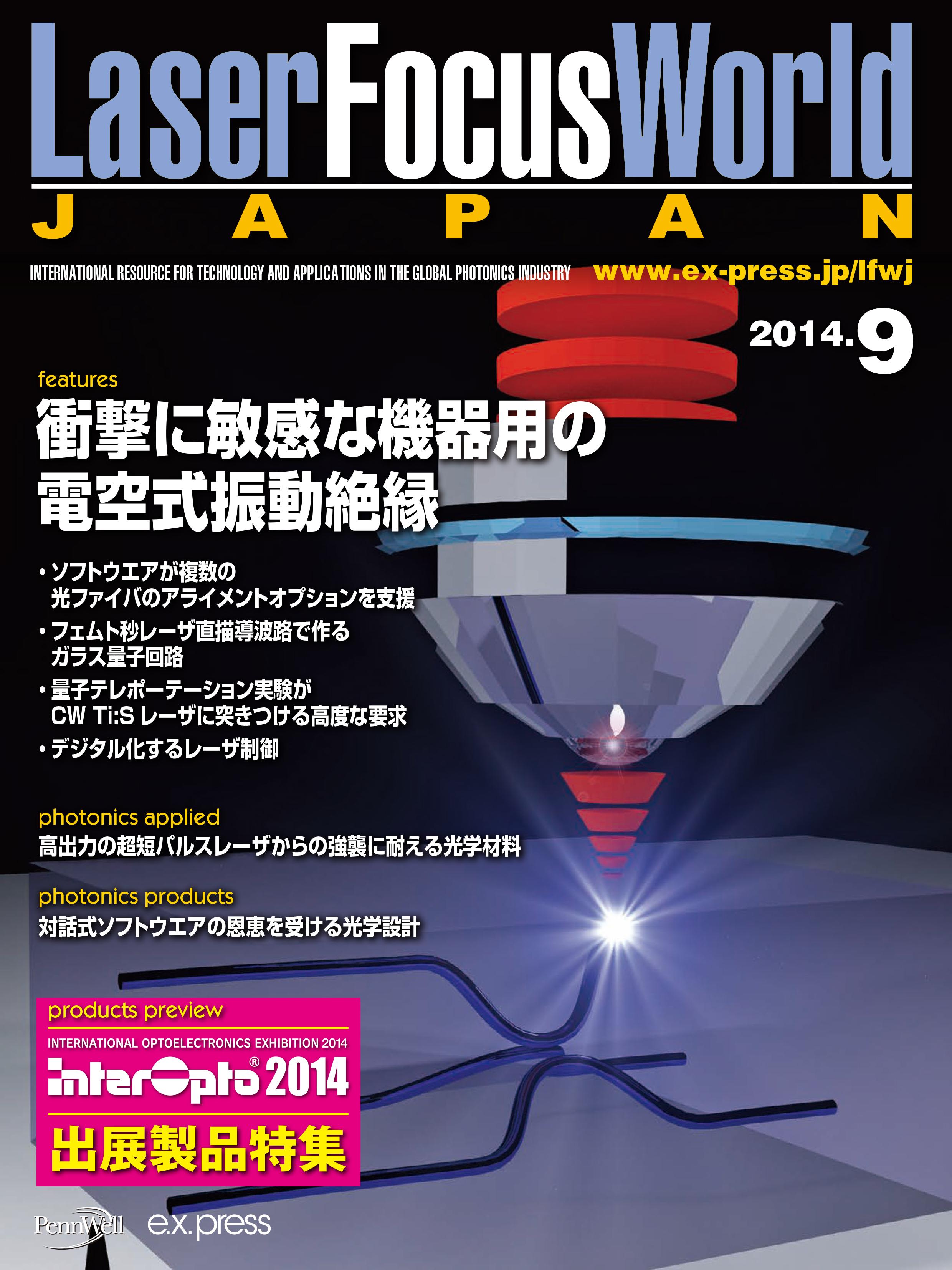 LFWJ201409