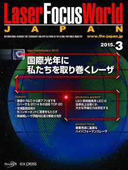 LFWJ1503_cover