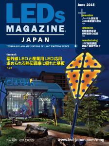 cover-LED Japan1506