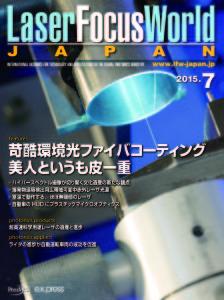 LFWJ1507_cover