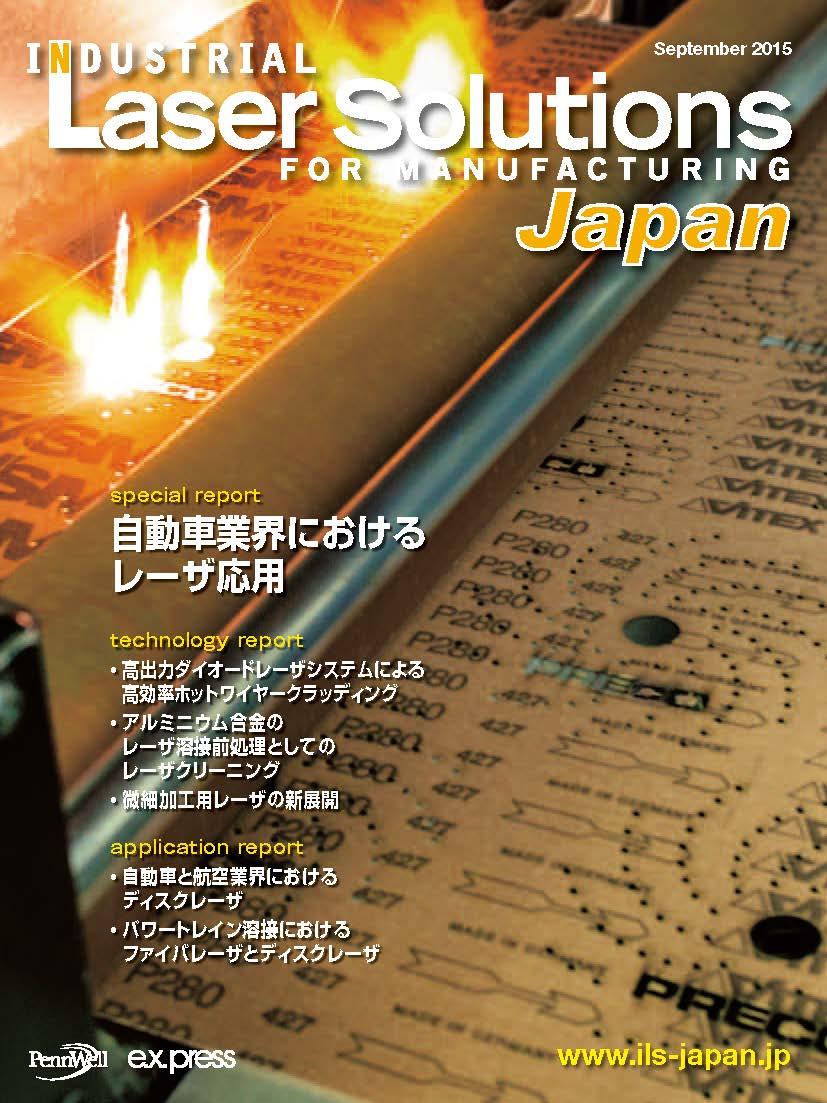 ILSJ1509cover