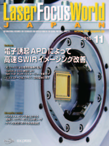 LFWJ1511_cover