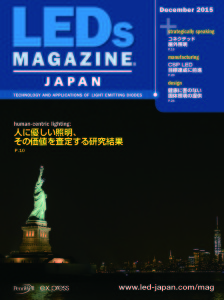 LED Japan201512_cover