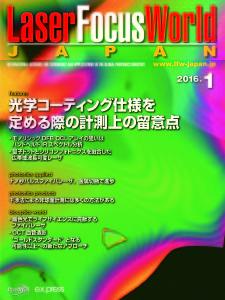 LFWJ1601_cover