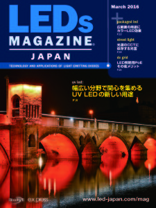 LEDJ1603_cover