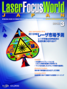 LFWJJ1603_cover