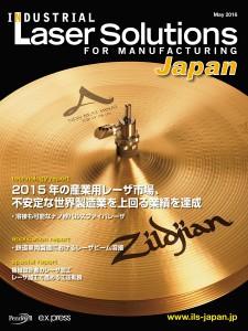 ILSJ1605_cover