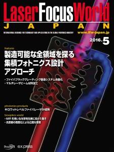 LFWJ1605_cover
