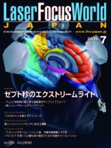 LFWJ1607_cover