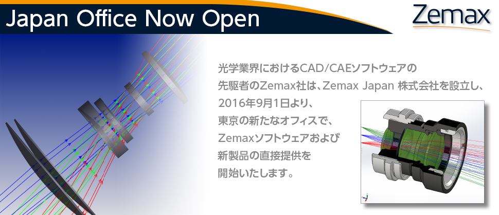 Zemax Office Now Open