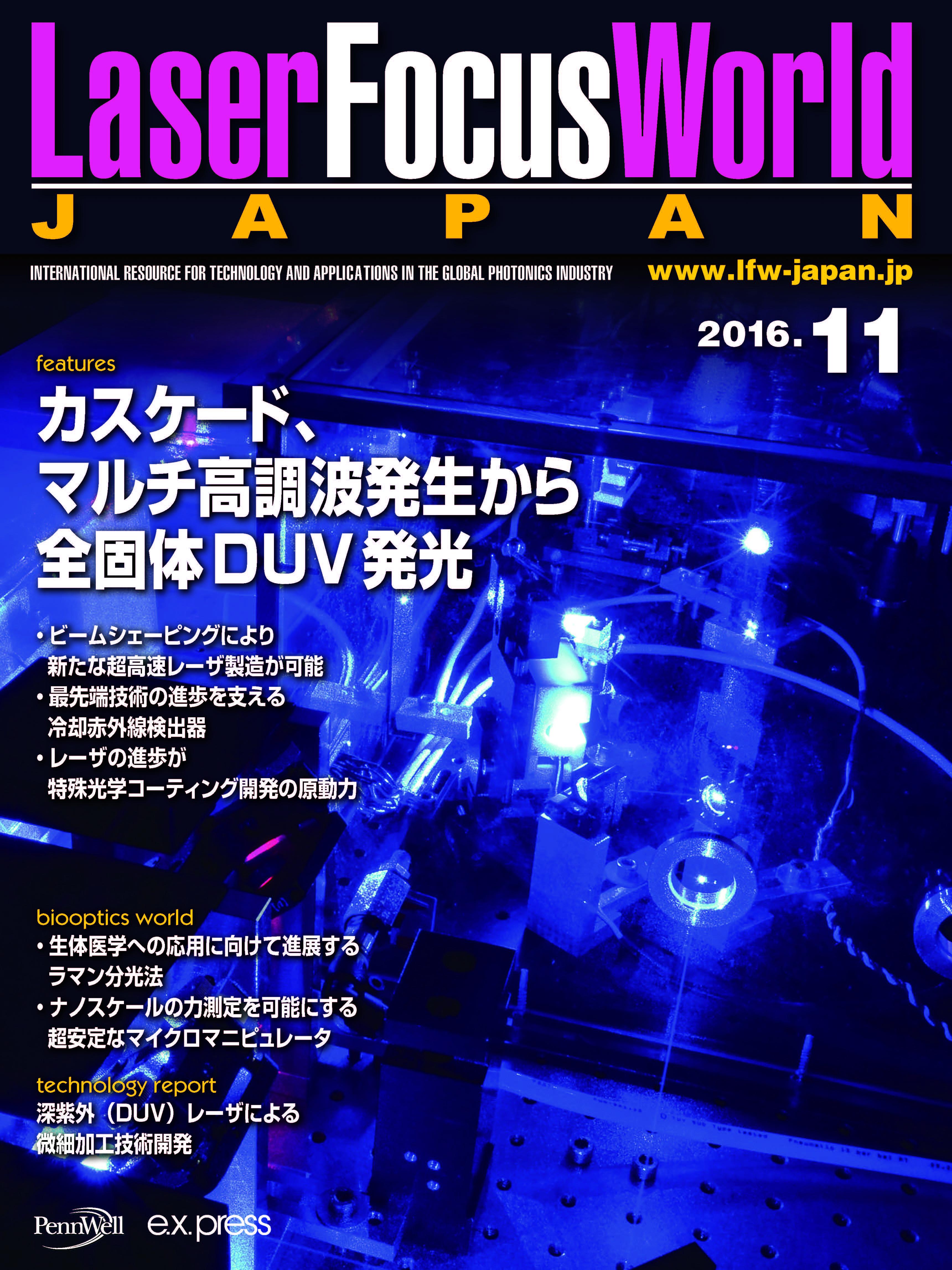 lfwj_nov16_cover
