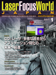 LFWJ1701cover