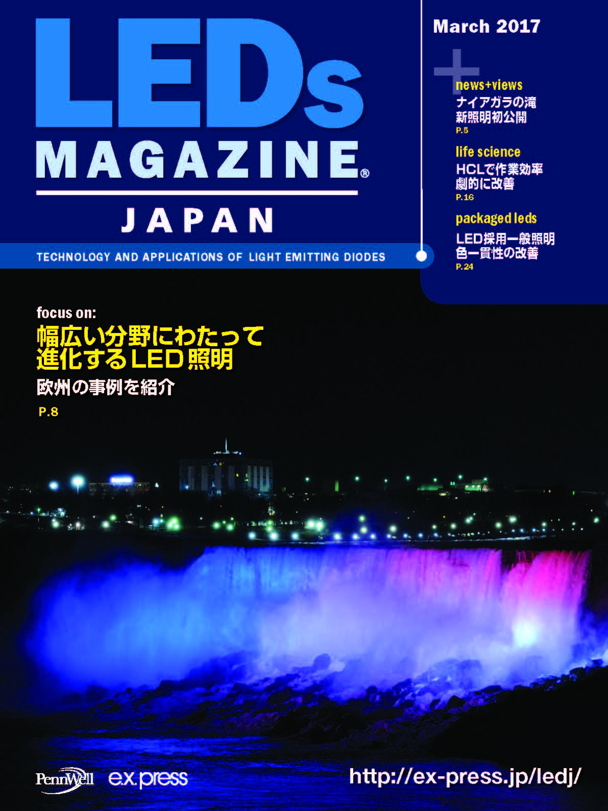 LEDJ1703_cover