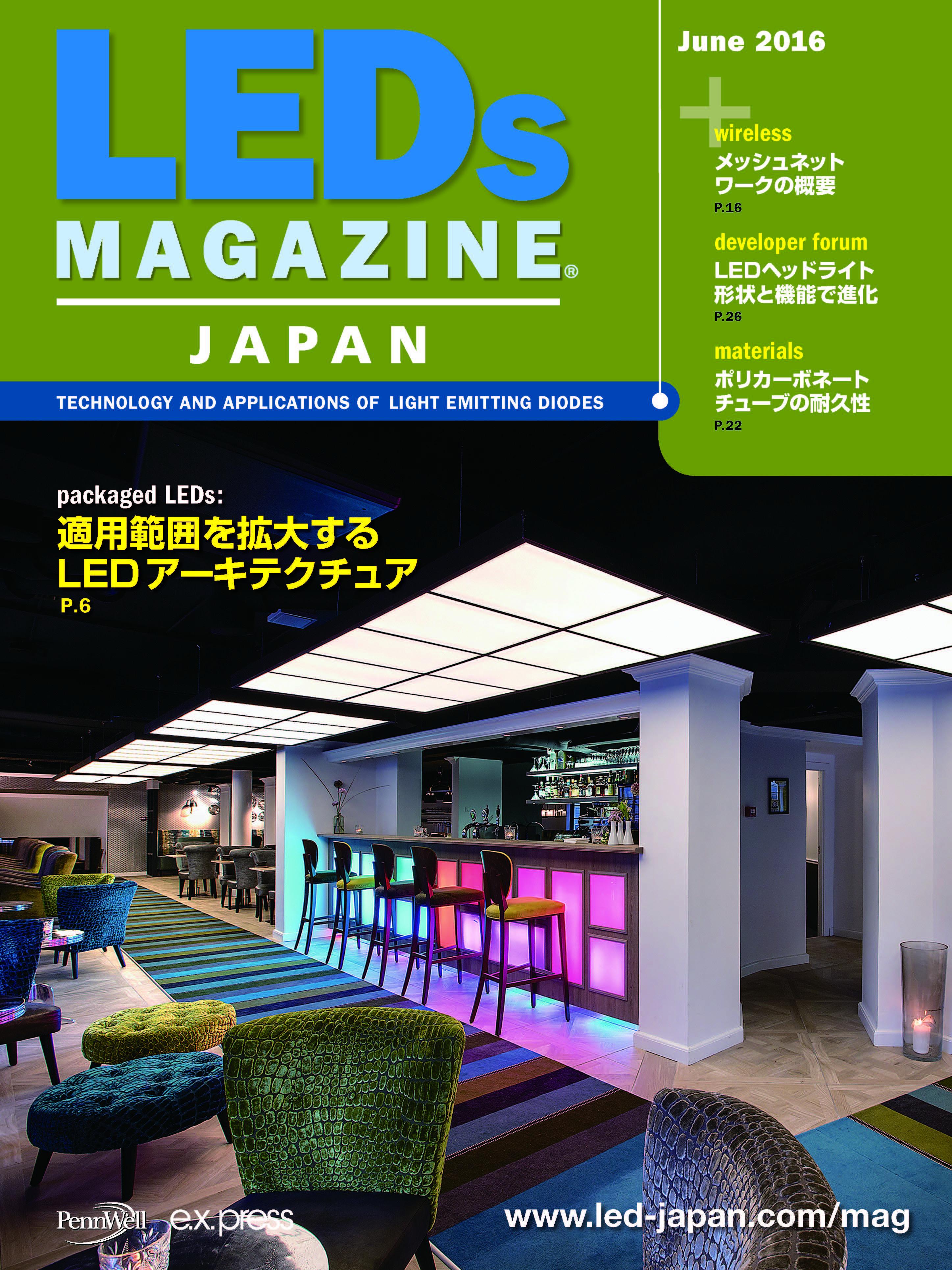 LEDJ_Jun16_cover