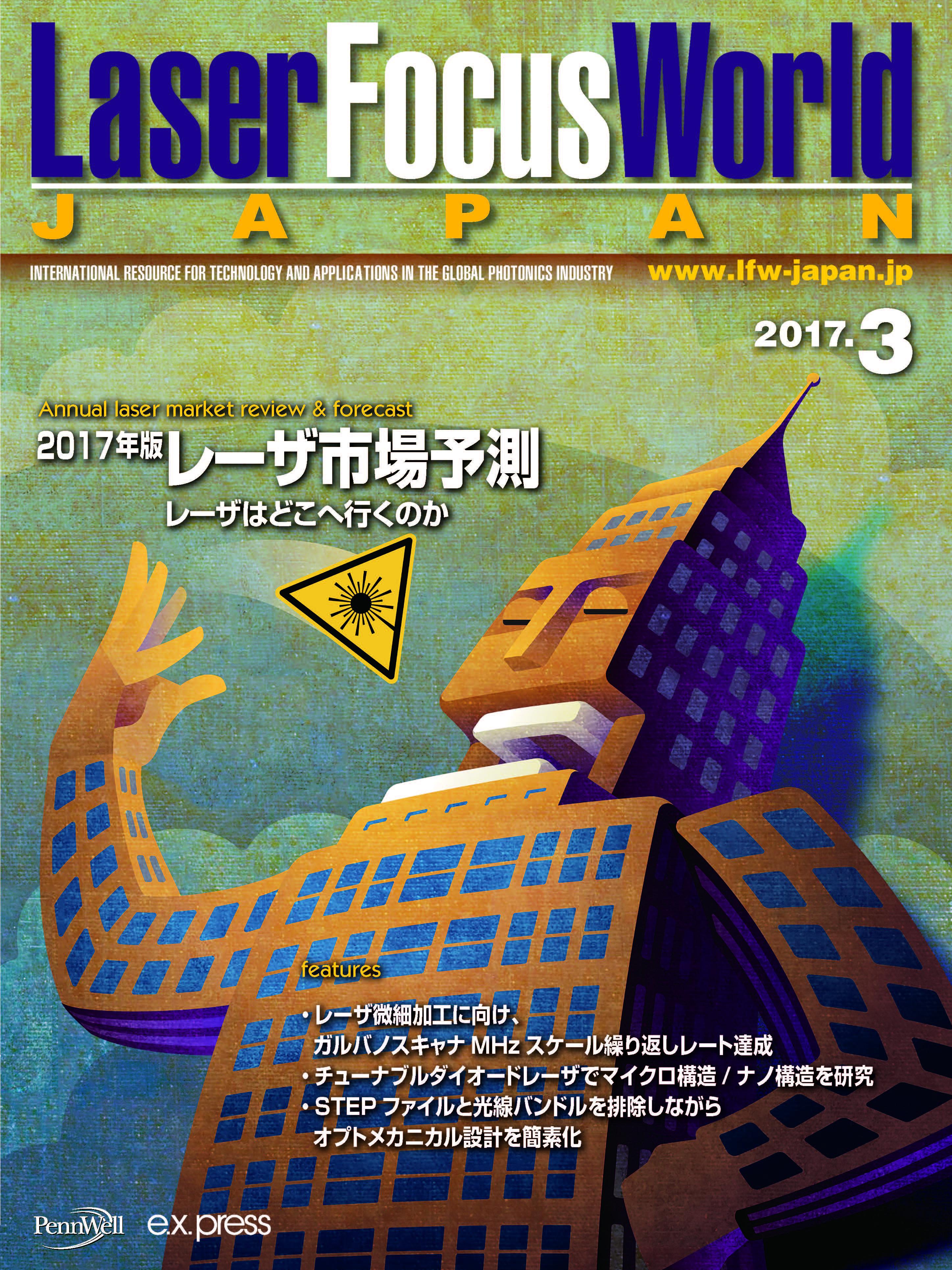 LFWJ_Mar17_cover