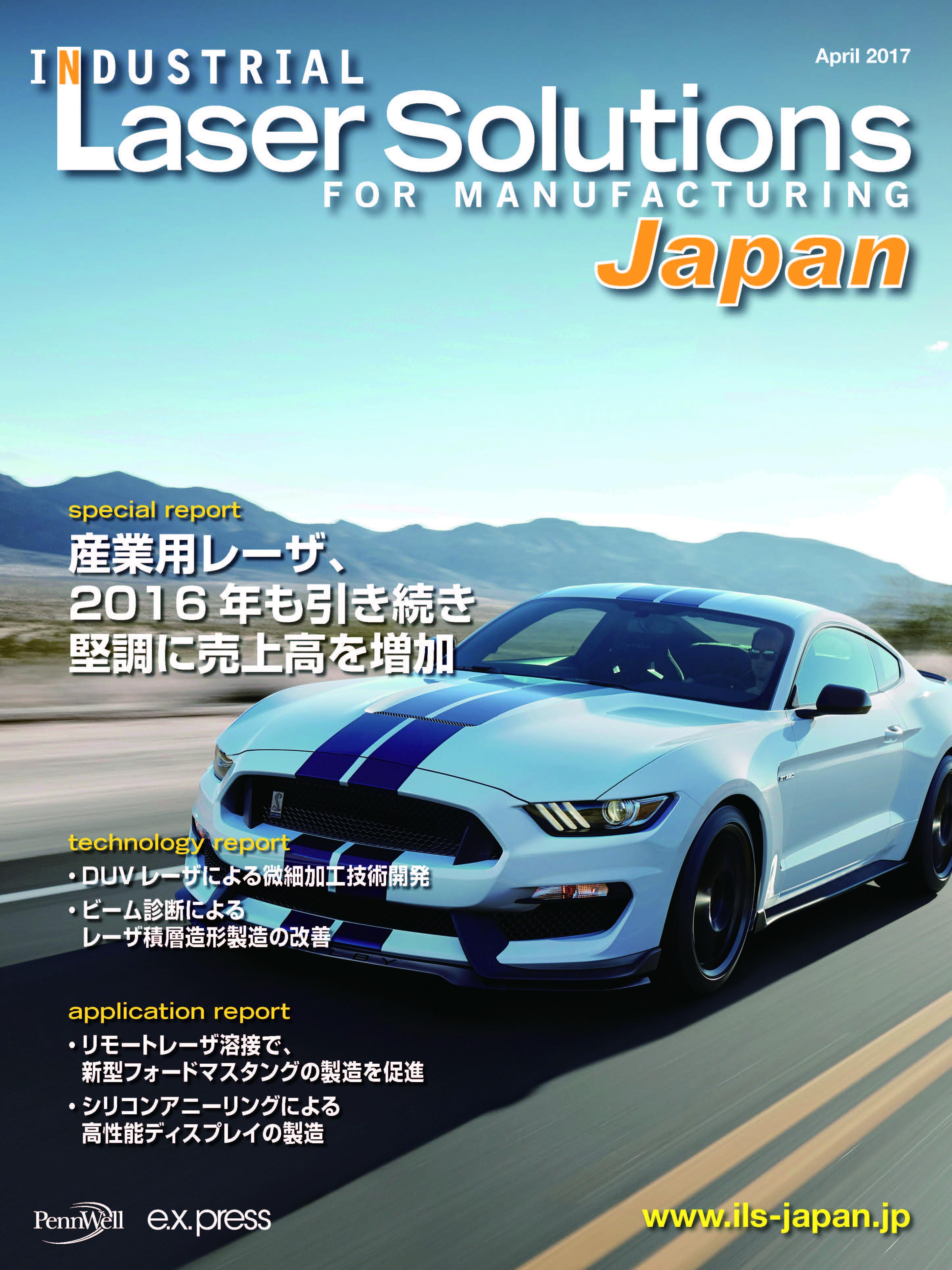 ILSJ1704_cover