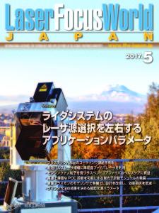 LFWJ1705_cover