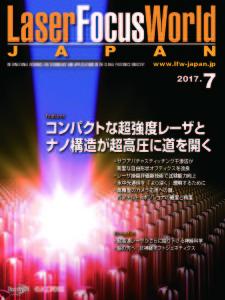 LFWJ1707_cover