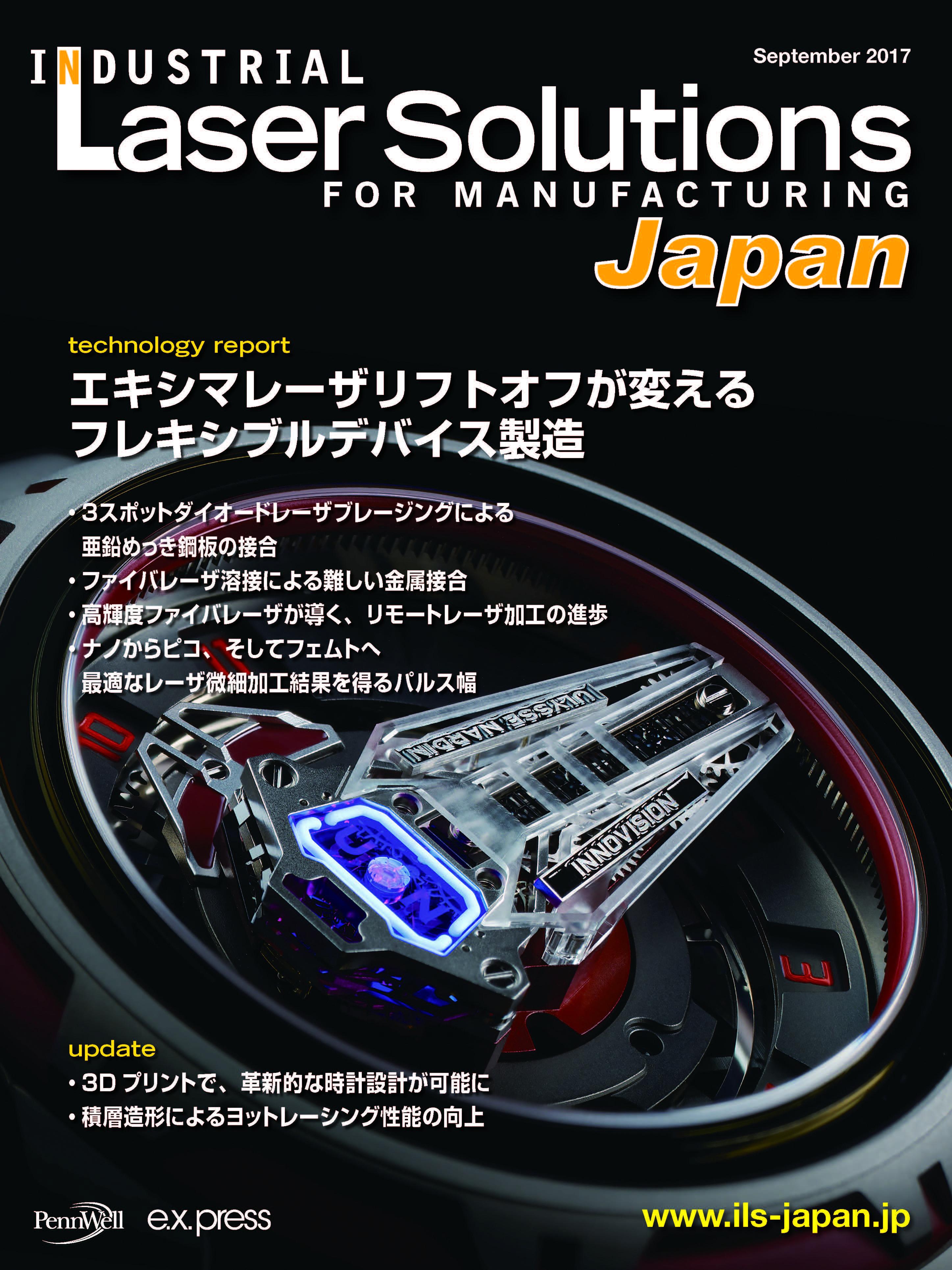 ILSJ1709_cover