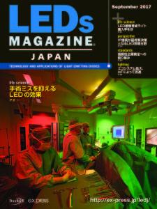 LEDJ1709_cover