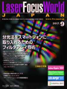 LFWJ1709_cover