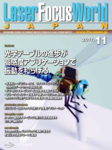 LFWJ1711_cover