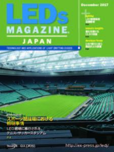 LEDJ1712_cover