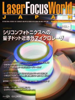 LFWJ1801_cover