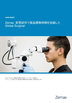 ZVP_GlobalSurgical_JP
