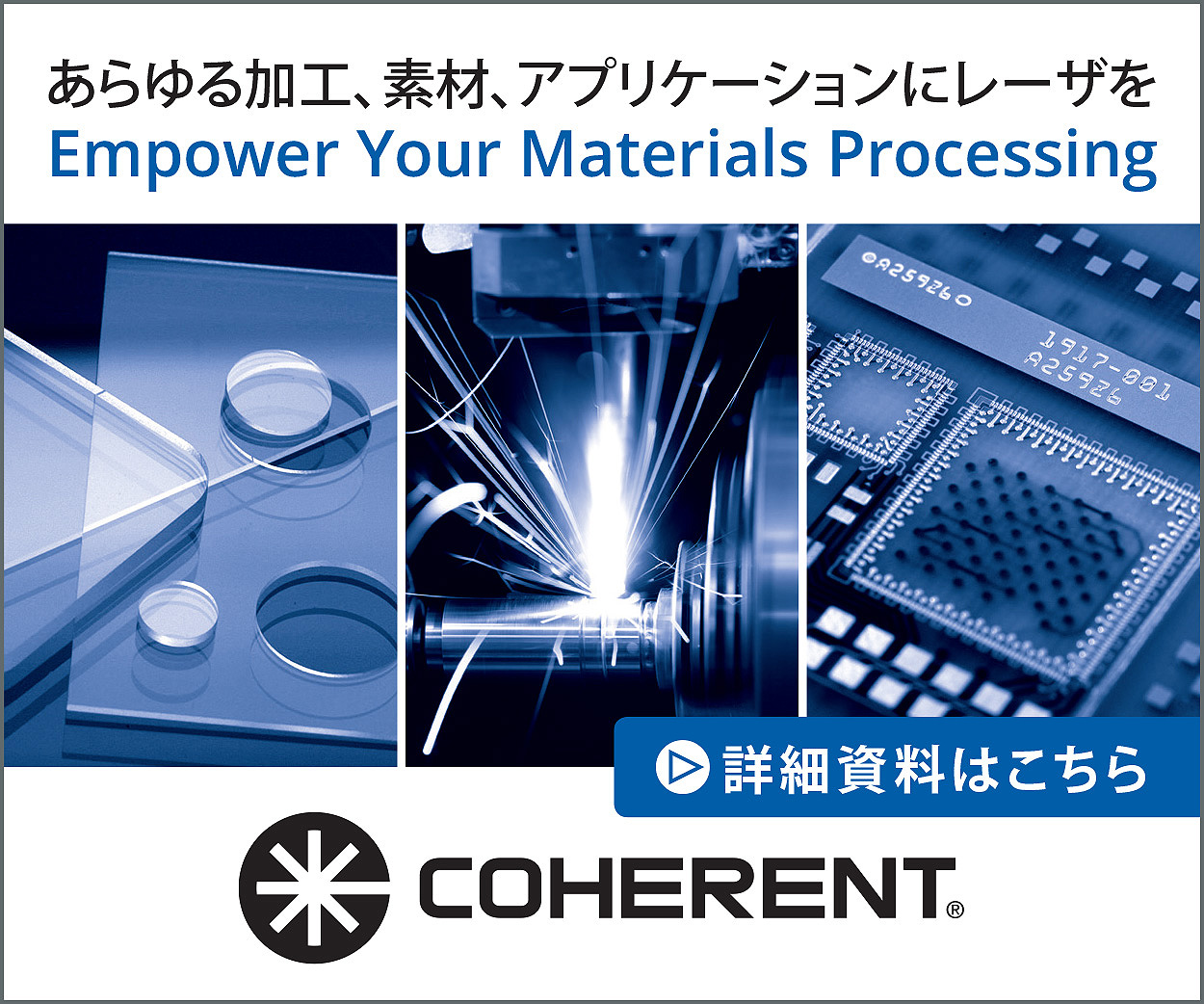 Empower Your Materials Processing