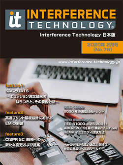 79_Cover_250