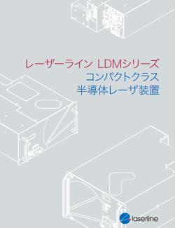 LDM_Cvr