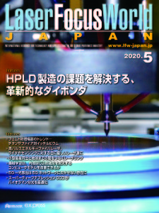 lfwj2005cover